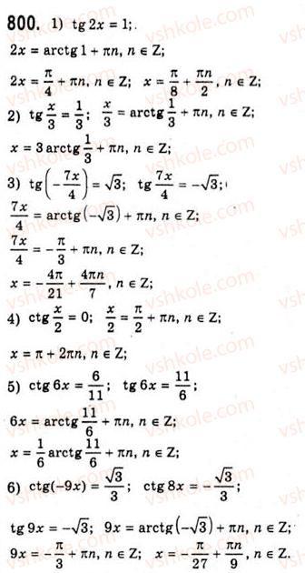 10-algebra-ag-merzlyak-da-nomirovskij-vb-polonskij-ms-yakir-2010-akademichnij-riven--tema-4-trigonometrichni-rivnyannya-i-nerivnosti-rivnyannya-tgxb-ctgxb-800.jpg