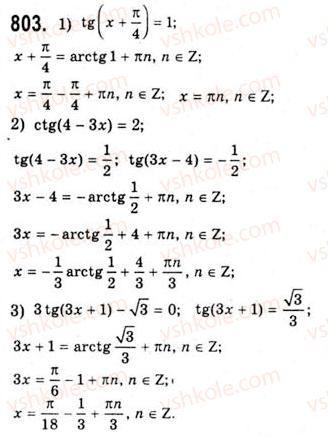 10-algebra-ag-merzlyak-da-nomirovskij-vb-polonskij-ms-yakir-2010-akademichnij-riven--tema-4-trigonometrichni-rivnyannya-i-nerivnosti-rivnyannya-tgxb-ctgxb-803.jpg