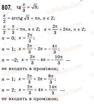 10-algebra-ag-merzlyak-da-nomirovskij-vb-polonskij-ms-yakir-2010-akademichnij-riven--tema-4-trigonometrichni-rivnyannya-i-nerivnosti-rivnyannya-tgxb-ctgxb-807.jpg