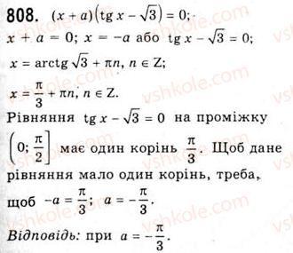 10-algebra-ag-merzlyak-da-nomirovskij-vb-polonskij-ms-yakir-2010-akademichnij-riven--tema-4-trigonometrichni-rivnyannya-i-nerivnosti-rivnyannya-tgxb-ctgxb-808.jpg