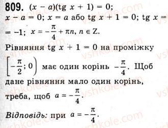 10-algebra-ag-merzlyak-da-nomirovskij-vb-polonskij-ms-yakir-2010-akademichnij-riven--tema-4-trigonometrichni-rivnyannya-i-nerivnosti-rivnyannya-tgxb-ctgxb-809.jpg