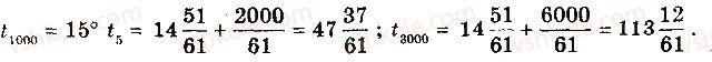 10-algebra-gp-bevz-vg-bevz-ng-vladimirova-2018-profilnij-riven--rozdil-1-funktsiyi-mnogochleni-rivnyannya-i-nerivnosti-2-chislovi-funktsiyi-109-rnd3648.jpg
