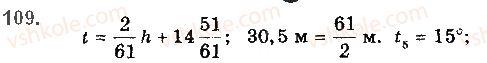 10-algebra-gp-bevz-vg-bevz-ng-vladimirova-2018-profilnij-riven--rozdil-1-funktsiyi-mnogochleni-rivnyannya-i-nerivnosti-2-chislovi-funktsiyi-109.jpg