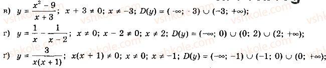 10-algebra-gp-bevz-vg-bevz-ng-vladimirova-2018-profilnij-riven--rozdil-1-funktsiyi-mnogochleni-rivnyannya-i-nerivnosti-3-vlastivosti-funktsiyi-163-rnd2006.jpg