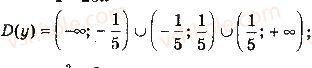 10-algebra-gp-bevz-vg-bevz-ng-vladimirova-2018-profilnij-riven--rozdil-1-funktsiyi-mnogochleni-rivnyannya-i-nerivnosti-3-vlastivosti-funktsiyi-163-rnd4175.jpg