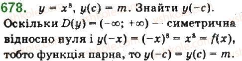 10-algebra-gp-bevz-vg-bevz-ng-vladimirova-2018-profilnij-riven--rozdil-2-stepeneva-funktsiya-13-stepenevi-funktsiyi-678.jpg