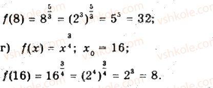 10-algebra-gp-bevz-vg-bevz-ng-vladimirova-2018-profilnij-riven--rozdil-2-stepeneva-funktsiya-13-stepenevi-funktsiyi-691-rnd9038.jpg