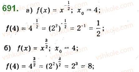 10-algebra-gp-bevz-vg-bevz-ng-vladimirova-2018-profilnij-riven--rozdil-2-stepeneva-funktsiya-13-stepenevi-funktsiyi-691.jpg