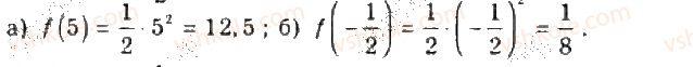 10-algebra-gp-bevz-vg-bevz-ng-vladimirova-2018-profilnij-riven--rozdil-5-granitsya-ta-neperervnist-funktsiyi-pohidna-ta-yiyi-zastosuvannya-26-granitsya-i-neperervnist-funktsiyi-1338-rnd1742.jpg