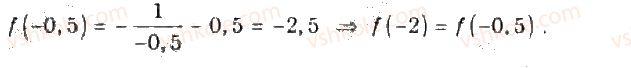 10-algebra-gp-bevz-vg-bevz-ng-vladimirova-2018-profilnij-riven--rozdil-5-granitsya-ta-neperervnist-funktsiyi-pohidna-ta-yiyi-zastosuvannya-26-granitsya-i-neperervnist-funktsiyi-1339-rnd5596.jpg