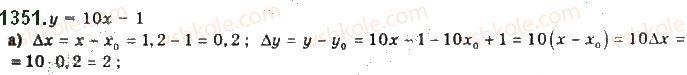 10-algebra-gp-bevz-vg-bevz-ng-vladimirova-2018-profilnij-riven--rozdil-5-granitsya-ta-neperervnist-funktsiyi-pohidna-ta-yiyi-zastosuvannya-26-granitsya-i-neperervnist-funktsiyi-1351.jpg