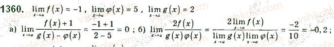 10-algebra-gp-bevz-vg-bevz-ng-vladimirova-2018-profilnij-riven--rozdil-5-granitsya-ta-neperervnist-funktsiyi-pohidna-ta-yiyi-zastosuvannya-26-granitsya-i-neperervnist-funktsiyi-1360.jpg