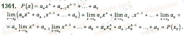 10-algebra-gp-bevz-vg-bevz-ng-vladimirova-2018-profilnij-riven--rozdil-5-granitsya-ta-neperervnist-funktsiyi-pohidna-ta-yiyi-zastosuvannya-26-granitsya-i-neperervnist-funktsiyi-1361.jpg