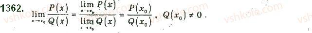 10-algebra-gp-bevz-vg-bevz-ng-vladimirova-2018-profilnij-riven--rozdil-5-granitsya-ta-neperervnist-funktsiyi-pohidna-ta-yiyi-zastosuvannya-26-granitsya-i-neperervnist-funktsiyi-1362.jpg