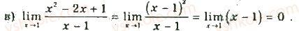10-algebra-gp-bevz-vg-bevz-ng-vladimirova-2018-profilnij-riven--rozdil-5-granitsya-ta-neperervnist-funktsiyi-pohidna-ta-yiyi-zastosuvannya-26-granitsya-i-neperervnist-funktsiyi-1363-rnd1872.jpg