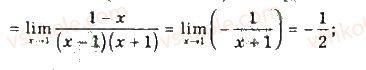 10-algebra-gp-bevz-vg-bevz-ng-vladimirova-2018-profilnij-riven--rozdil-5-granitsya-ta-neperervnist-funktsiyi-pohidna-ta-yiyi-zastosuvannya-26-granitsya-i-neperervnist-funktsiyi-1364-rnd8778.jpg