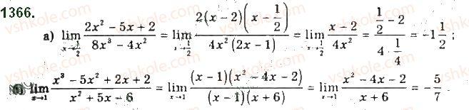 10-algebra-gp-bevz-vg-bevz-ng-vladimirova-2018-profilnij-riven--rozdil-5-granitsya-ta-neperervnist-funktsiyi-pohidna-ta-yiyi-zastosuvannya-26-granitsya-i-neperervnist-funktsiyi-1366.jpg