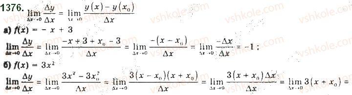 10-algebra-gp-bevz-vg-bevz-ng-vladimirova-2018-profilnij-riven--rozdil-5-granitsya-ta-neperervnist-funktsiyi-pohidna-ta-yiyi-zastosuvannya-26-granitsya-i-neperervnist-funktsiyi-1376.jpg