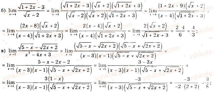 10-algebra-gp-bevz-vg-bevz-ng-vladimirova-2018-profilnij-riven--rozdil-5-granitsya-ta-neperervnist-funktsiyi-pohidna-ta-yiyi-zastosuvannya-26-granitsya-i-neperervnist-funktsiyi-1388-rnd4730.jpg
