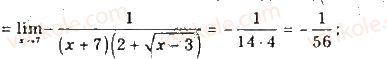10-algebra-gp-bevz-vg-bevz-ng-vladimirova-2018-profilnij-riven--rozdil-5-granitsya-ta-neperervnist-funktsiyi-pohidna-ta-yiyi-zastosuvannya-26-granitsya-i-neperervnist-funktsiyi-1388-rnd8389.jpg