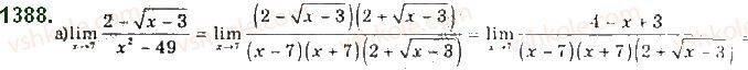 10-algebra-gp-bevz-vg-bevz-ng-vladimirova-2018-profilnij-riven--rozdil-5-granitsya-ta-neperervnist-funktsiyi-pohidna-ta-yiyi-zastosuvannya-26-granitsya-i-neperervnist-funktsiyi-1388.jpg