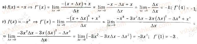 10-algebra-gp-bevz-vg-bevz-ng-vladimirova-2018-profilnij-riven--rozdil-5-granitsya-ta-neperervnist-funktsiyi-pohidna-ta-yiyi-zastosuvannya-28-dotichna-do-grafika-funktsiyi-i-pohidna-1444-rnd6584.jpg