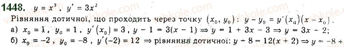 10-algebra-gp-bevz-vg-bevz-ng-vladimirova-2018-profilnij-riven--rozdil-5-granitsya-ta-neperervnist-funktsiyi-pohidna-ta-yiyi-zastosuvannya-28-dotichna-do-grafika-funktsiyi-i-pohidna-1448.jpg