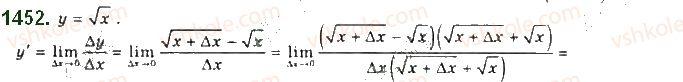 10-algebra-gp-bevz-vg-bevz-ng-vladimirova-2018-profilnij-riven--rozdil-5-granitsya-ta-neperervnist-funktsiyi-pohidna-ta-yiyi-zastosuvannya-28-dotichna-do-grafika-funktsiyi-i-pohidna-1452.jpg