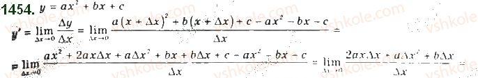 10-algebra-gp-bevz-vg-bevz-ng-vladimirova-2018-profilnij-riven--rozdil-5-granitsya-ta-neperervnist-funktsiyi-pohidna-ta-yiyi-zastosuvannya-28-dotichna-do-grafika-funktsiyi-i-pohidna-1454.jpg