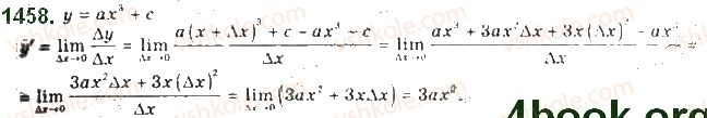 10-algebra-gp-bevz-vg-bevz-ng-vladimirova-2018-profilnij-riven--rozdil-5-granitsya-ta-neperervnist-funktsiyi-pohidna-ta-yiyi-zastosuvannya-28-dotichna-do-grafika-funktsiyi-i-pohidna-1458.jpg