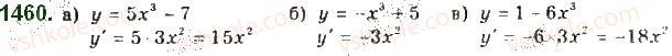 10-algebra-gp-bevz-vg-bevz-ng-vladimirova-2018-profilnij-riven--rozdil-5-granitsya-ta-neperervnist-funktsiyi-pohidna-ta-yiyi-zastosuvannya-28-dotichna-do-grafika-funktsiyi-i-pohidna-1460.jpg
