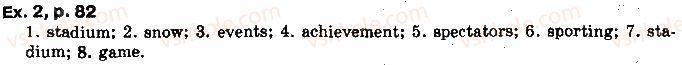 10-anglijska-mova-am-nesvit-2010-9-rik-navchannya--unit-2-sport-and-leisure-lessons-13-14-develop-your-skills-2.jpg