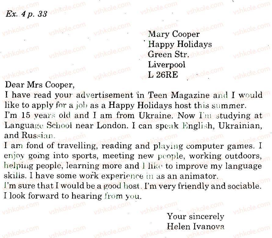 10-anglijska-mova-od-karpyuk-2010--unit-2-choose-the-career-writing-4.jpg