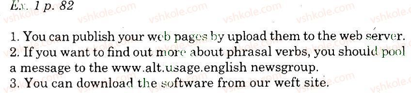 10-anglijska-mova-od-karpyuk-2010--unit-5-communication-techologies-use-your-english-1.jpg