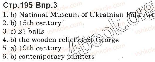 10-anglijska-mova-od-karpyuk-2018--unit-7-the-world-of-painting-p195ex3.jpg