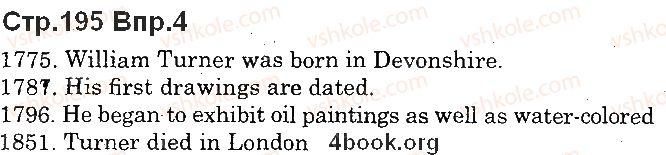10-anglijska-mova-od-karpyuk-2018--unit-7-the-world-of-painting-p195ex4.jpg