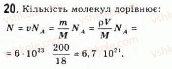 10-fizika-le-gendenshtejn-iyu-nenashev-2010-riven-standartu--rozdil-4-molekulyarna-fizika-19-kilkist-rechovini-stala-avogadro-20.jpg