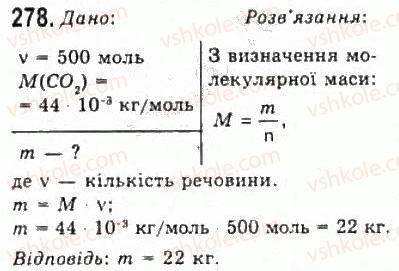 10-fizika-vd-sirotyuk-vi-bashtovij-2010-riven-standartu--molekulyarna-fizika-i-termodinamika-rozdil-4-vlastivosti-gaziv-ridin-tverdih-til-278.jpg