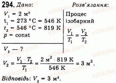 10-fizika-vd-sirotyuk-vi-bashtovij-2010-riven-standartu--molekulyarna-fizika-i-termodinamika-rozdil-4-vlastivosti-gaziv-ridin-tverdih-til-294.jpg