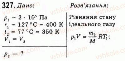 10-fizika-vd-sirotyuk-vi-bashtovij-2010-riven-standartu--molekulyarna-fizika-i-termodinamika-rozdil-4-vlastivosti-gaziv-ridin-tverdih-til-327.jpg