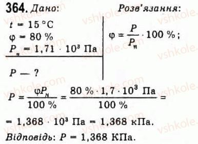 10-fizika-vd-sirotyuk-vi-bashtovij-2010-riven-standartu--molekulyarna-fizika-i-termodinamika-rozdil-4-vlastivosti-gaziv-ridin-tverdih-til-364.jpg