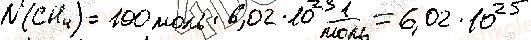 10-fizika-vg-baryahtar-so-dovgij-fya-bozhinova-2018-riven-standartu--rozdil-3-molekulyarna-fizika-i-termodinamika-26-osnovni-polozhennya-molekulyarno-kinetichnoyi-teoriyi-3-rnd2181.jpg