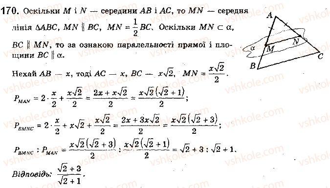 10-geometriya-gp-bevz-vg-bevz-v-m-vladimirov-2018-profilnij-riven--rozdil-2-paralelnist-pryamih-i-ploschin-u-prostori-5-paralelnist-pryamoyi-i-ploschini-170.jpg