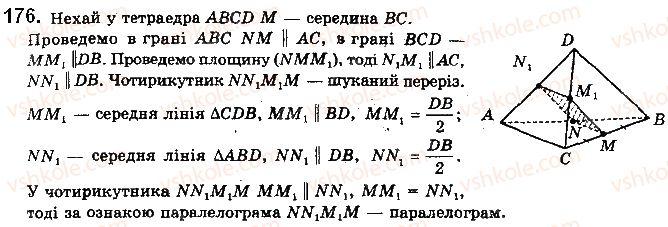 10-geometriya-gp-bevz-vg-bevz-v-m-vladimirov-2018-profilnij-riven--rozdil-2-paralelnist-pryamih-i-ploschin-u-prostori-5-paralelnist-pryamoyi-i-ploschini-176.jpg