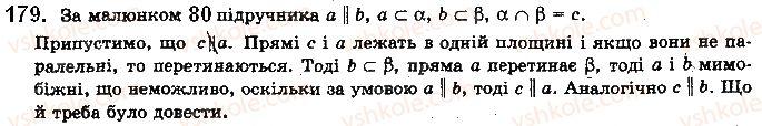 10-geometriya-gp-bevz-vg-bevz-v-m-vladimirov-2018-profilnij-riven--rozdil-2-paralelnist-pryamih-i-ploschin-u-prostori-5-paralelnist-pryamoyi-i-ploschini-179.jpg