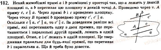 10-geometriya-gp-bevz-vg-bevz-v-m-vladimirov-2018-profilnij-riven--rozdil-2-paralelnist-pryamih-i-ploschin-u-prostori-5-paralelnist-pryamoyi-i-ploschini-182.jpg