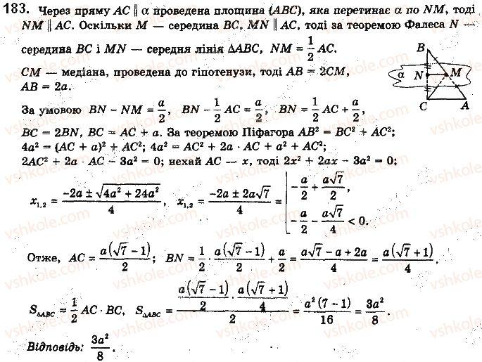 10-geometriya-gp-bevz-vg-bevz-v-m-vladimirov-2018-profilnij-riven--rozdil-2-paralelnist-pryamih-i-ploschin-u-prostori-5-paralelnist-pryamoyi-i-ploschini-183.jpg