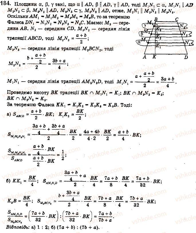 10-geometriya-gp-bevz-vg-bevz-v-m-vladimirov-2018-profilnij-riven--rozdil-2-paralelnist-pryamih-i-ploschin-u-prostori-5-paralelnist-pryamoyi-i-ploschini-184.jpg