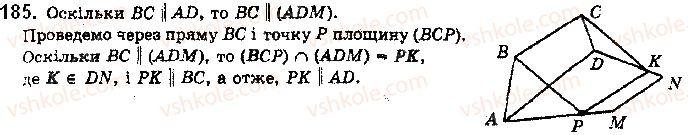 10-geometriya-gp-bevz-vg-bevz-v-m-vladimirov-2018-profilnij-riven--rozdil-2-paralelnist-pryamih-i-ploschin-u-prostori-5-paralelnist-pryamoyi-i-ploschini-185.jpg