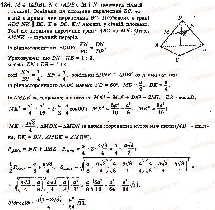 10-geometriya-gp-bevz-vg-bevz-v-m-vladimirov-2018-profilnij-riven--rozdil-2-paralelnist-pryamih-i-ploschin-u-prostori-5-paralelnist-pryamoyi-i-ploschini-186.jpg